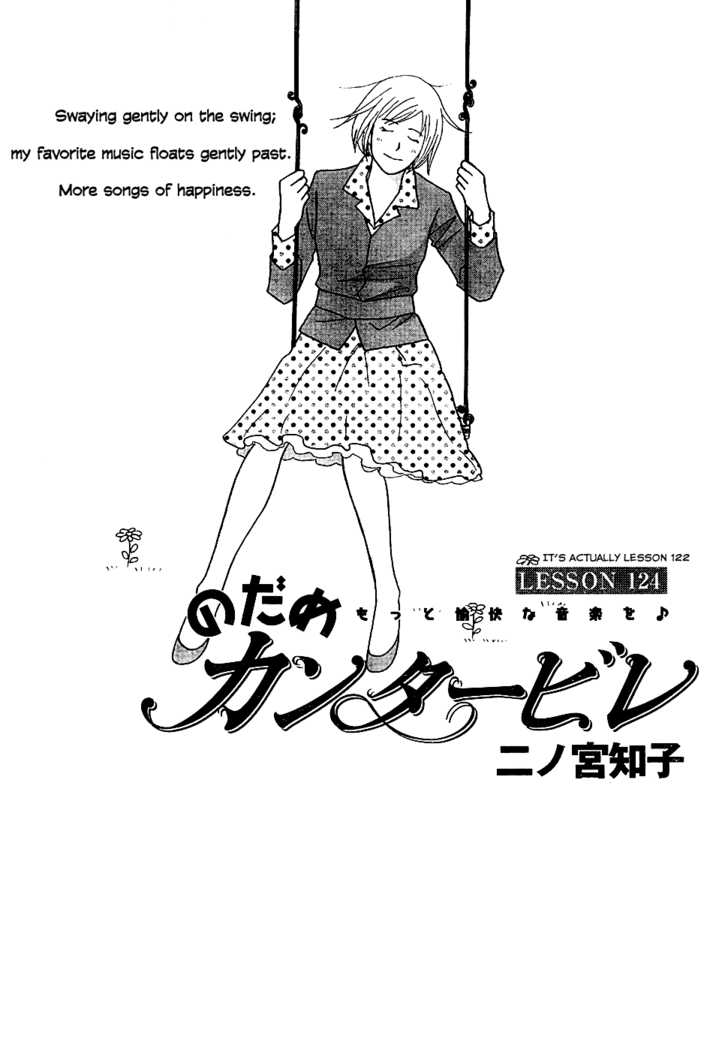 Nodame Cantabile 122 Page 2