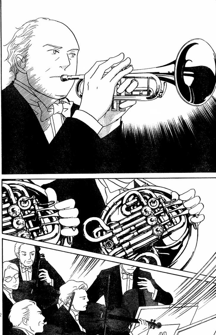 Nodame Cantabile 123 Page 2