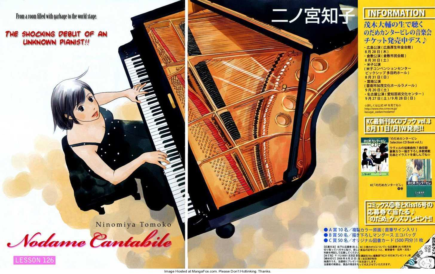 Nodame Cantabile 126 Page 1