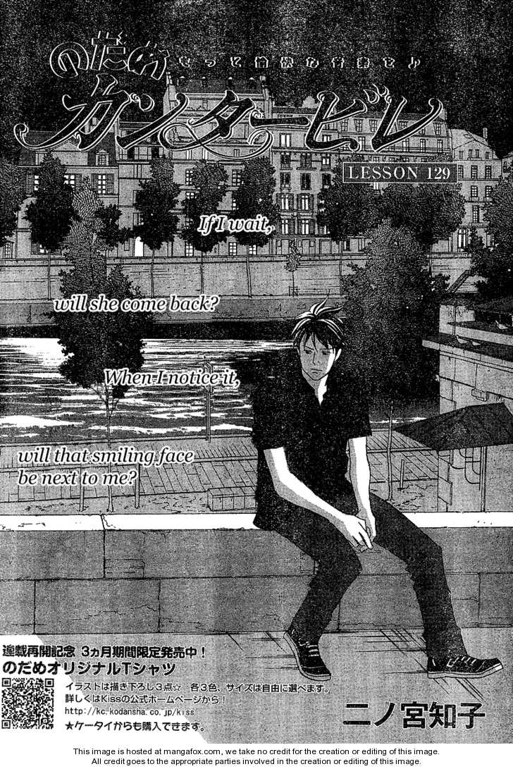 Nodame Cantabile 129 Page 2