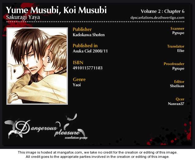 Yume Musubi, Koi Musubi 6 Page 3