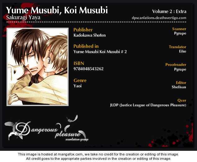 Yume Musubi, Koi Musubi 8.5 Page 3