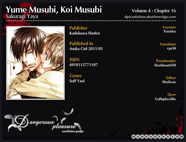 Yume Musubi, Koi Musubi 16 Page 3