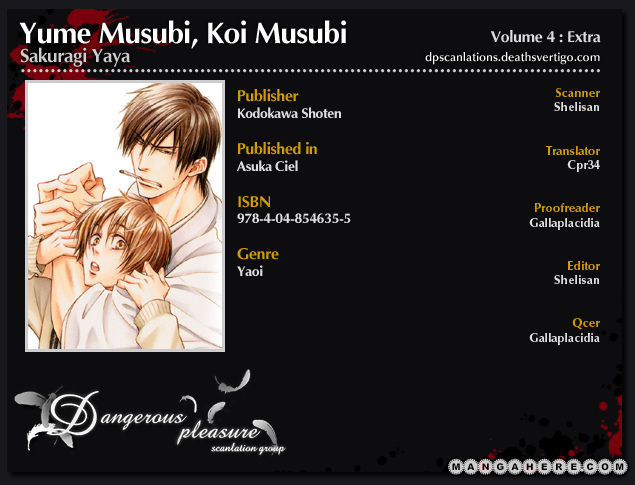Yume Musubi, Koi Musubi 18.5 Page 2