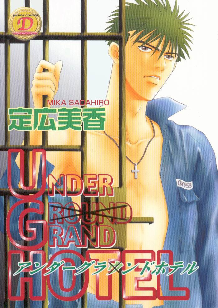 Under Grand Hotel 1 Page 1