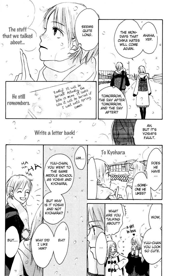 Koi ni Ochiru 1.2 Page 2