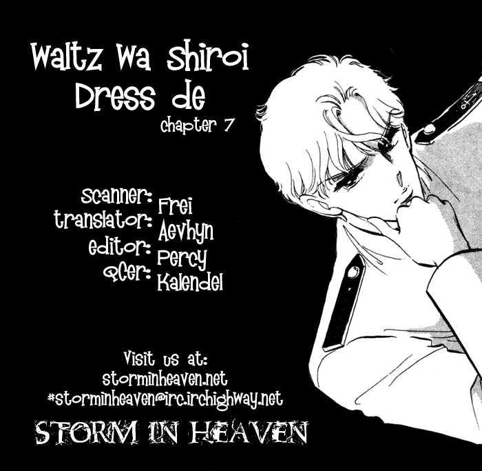 Waltz wa Shiroi Dress de 7 Page 1