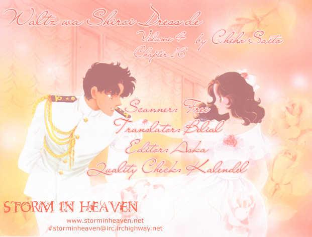 Waltz wa Shiroi Dress de 16 Page 1