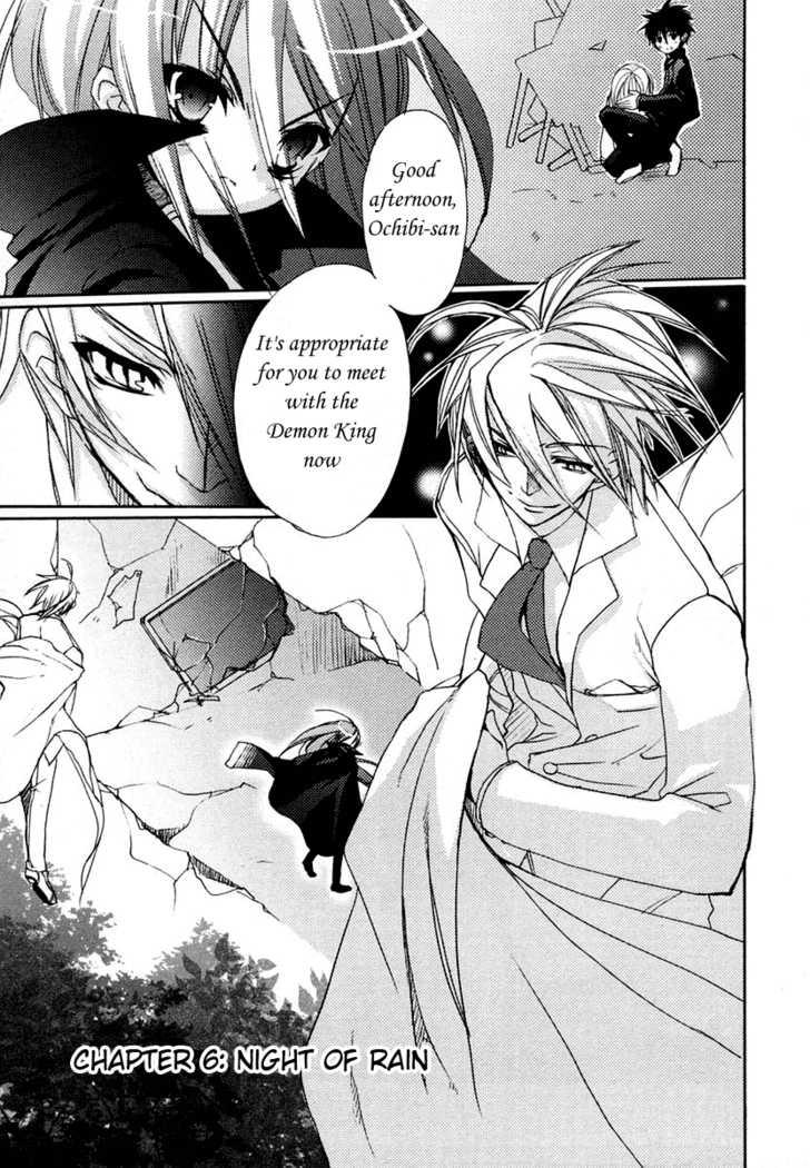 Shakugan no Shana 6 Page 1