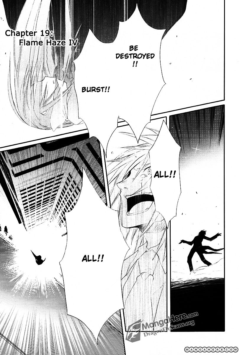 Shakugan no Shana 19 Page 2