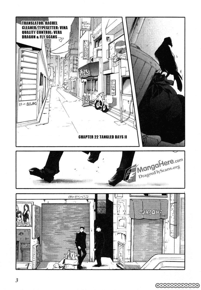 Shakugan no Shana 22 Page 2
