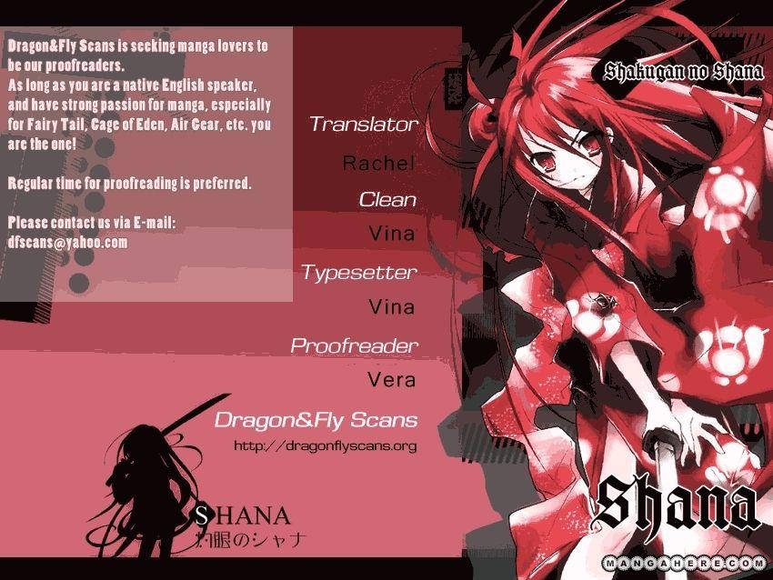 Shakugan no Shana 23 Page 1