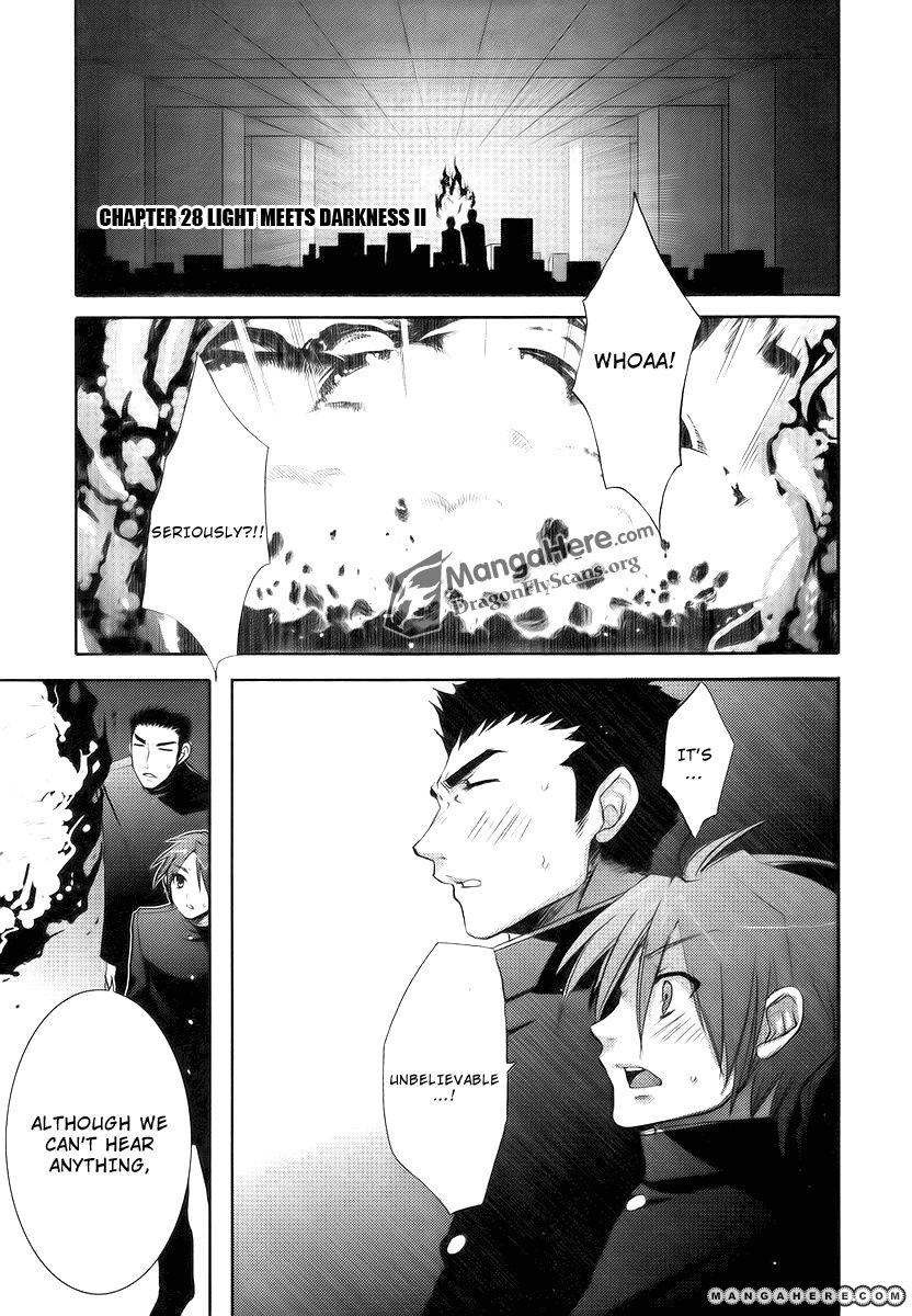 Shakugan no Shana 28 Page 2