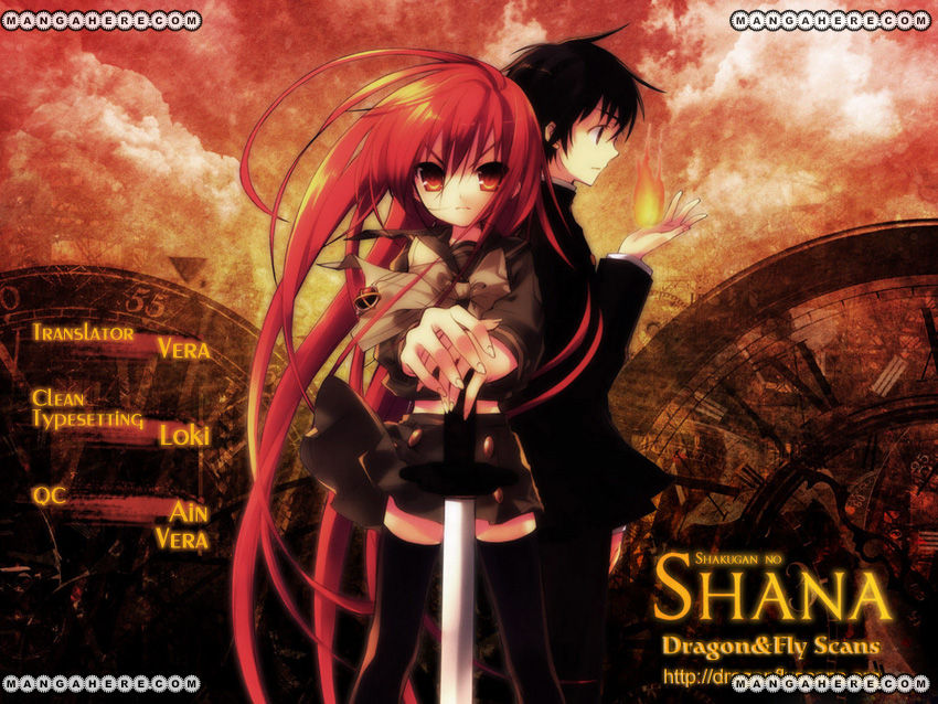 Shakugan no Shana 37 Page 1
