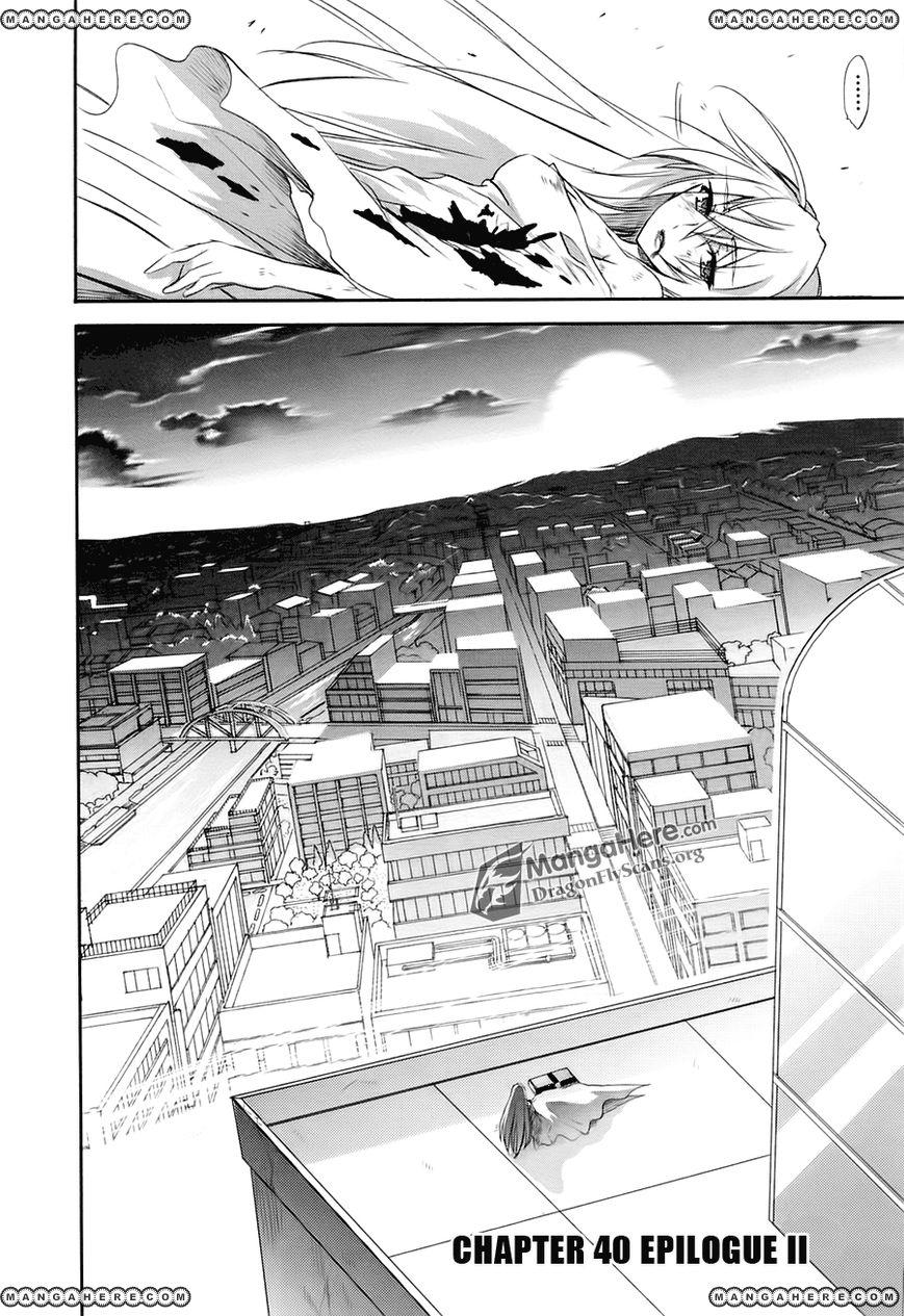 Shakugan no Shana 40 Page 3