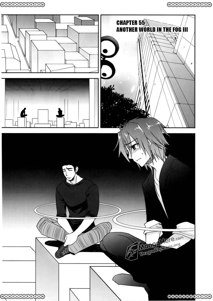 Shakugan no Shana 55 Page 3