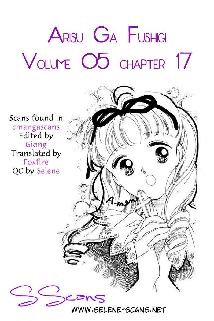 Arisu ga Fushigi 17 Page 4