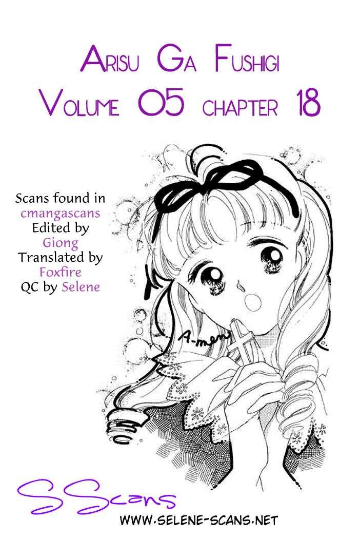 Arisu ga Fushigi 18 Page 2