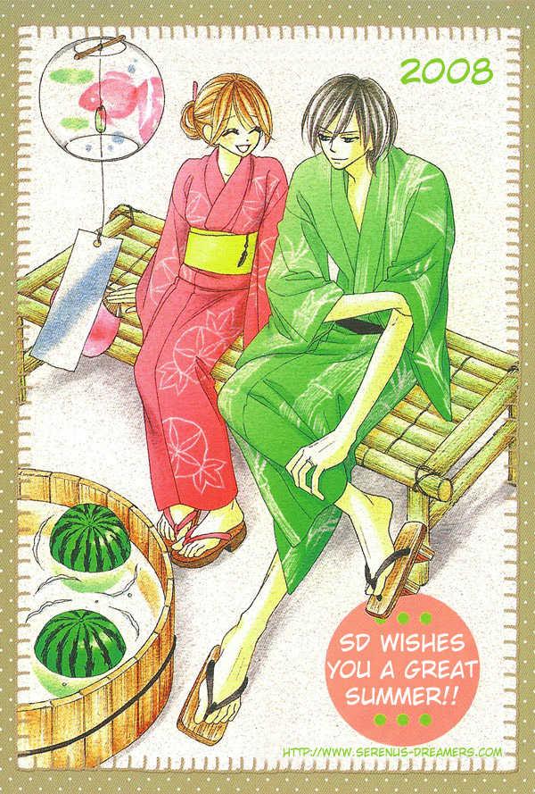 Oyayubi kara Romance 5 Page 2