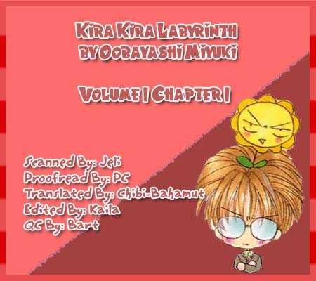 Kira Kira Labyrinth 1 Page 2