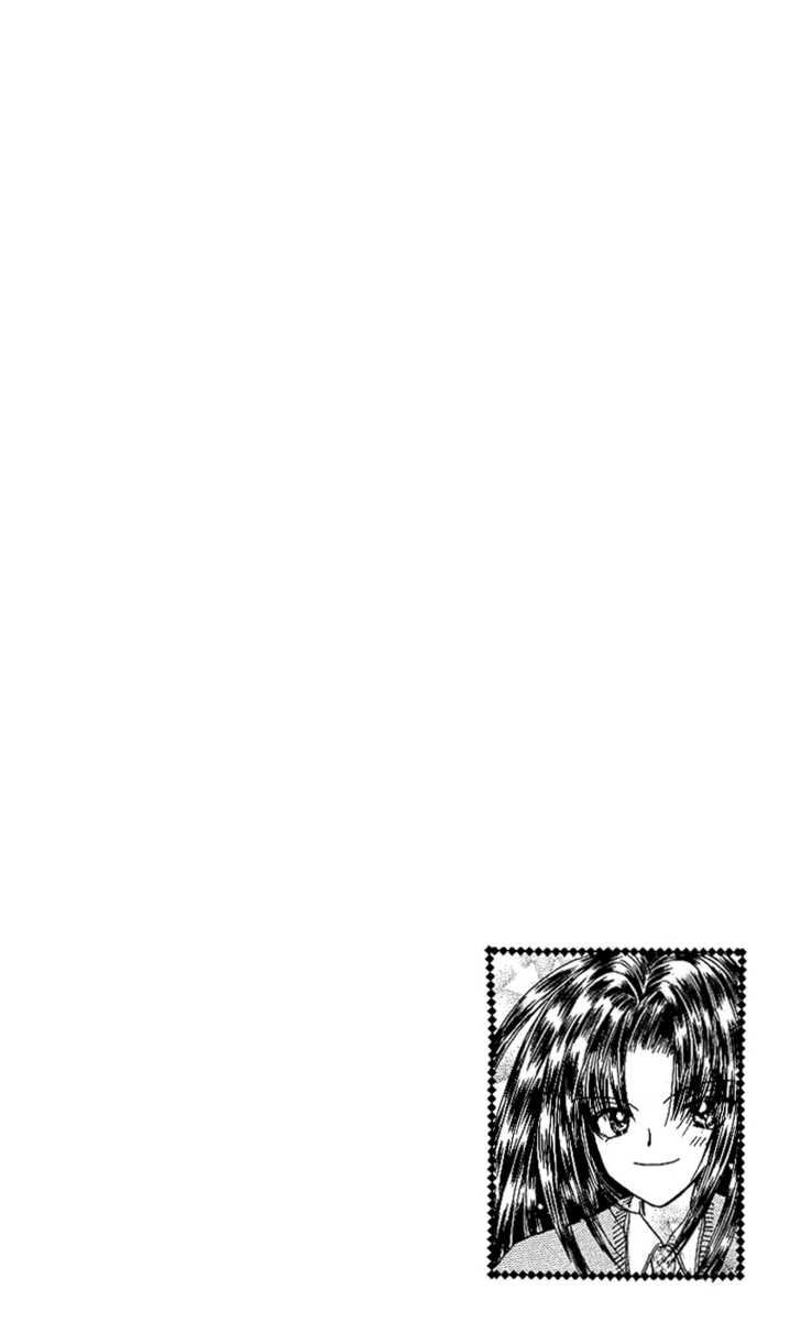 Kira Kira Labyrinth 2 Page 2