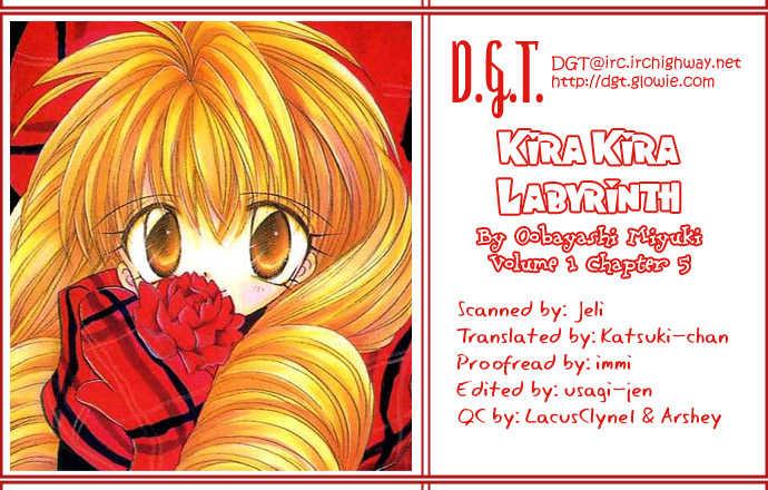 Kira Kira Labyrinth 5 Page 1