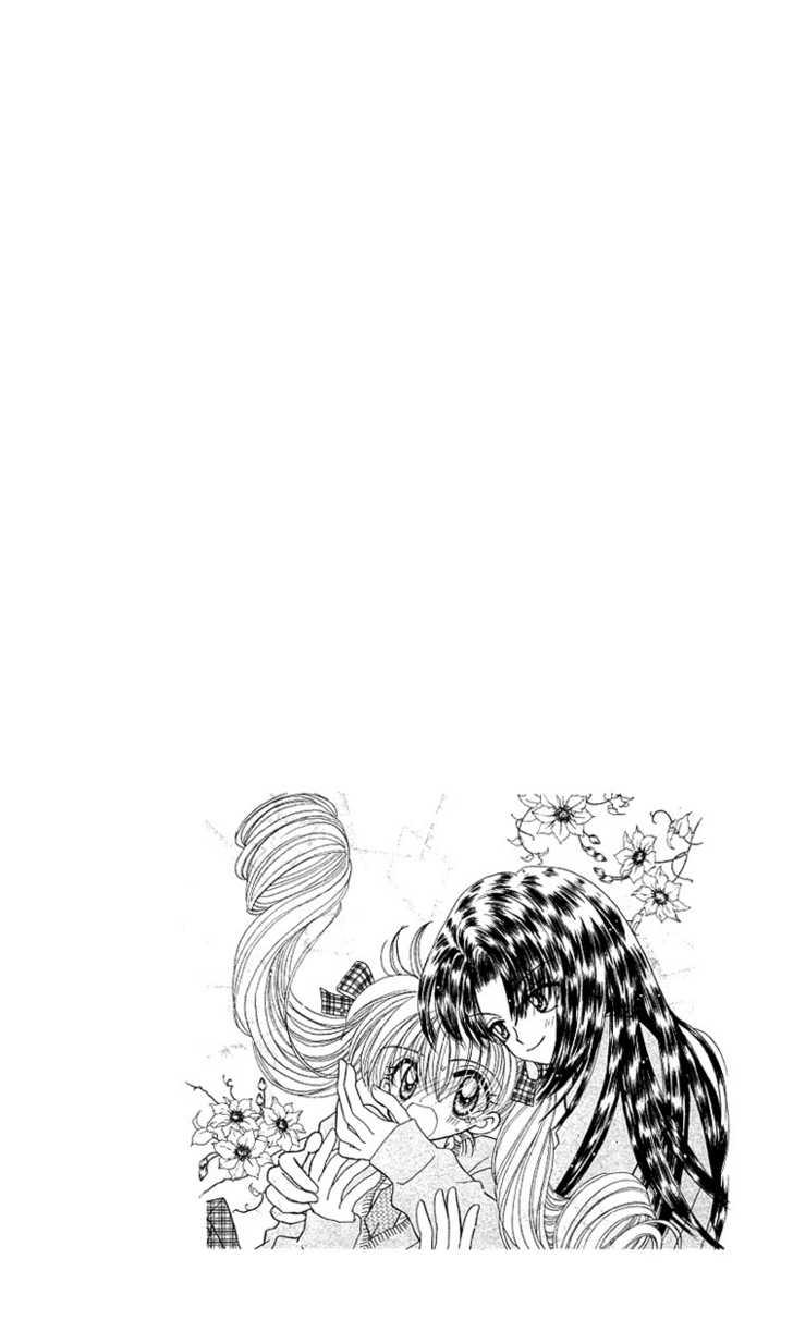 Kira Kira Labyrinth 5 Page 2