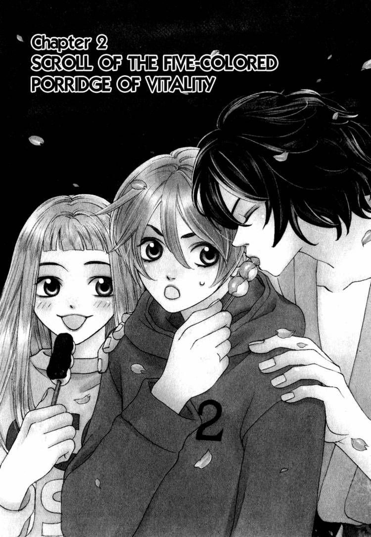 Shibutani-kun Tomo no Kai 2 Page 3