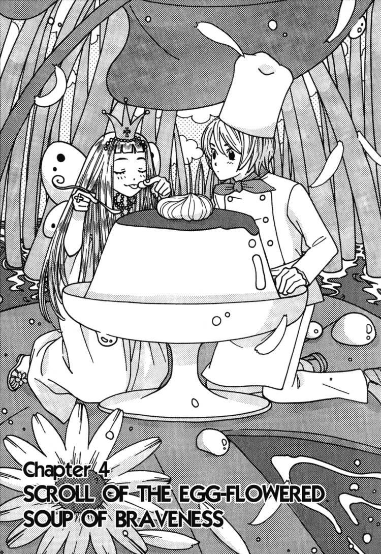 Shibutani-kun Tomo no Kai 4 Page 2