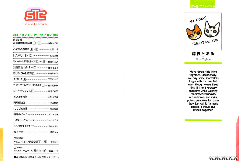 Shibutani-kun Tomo no Kai 6 Page 3