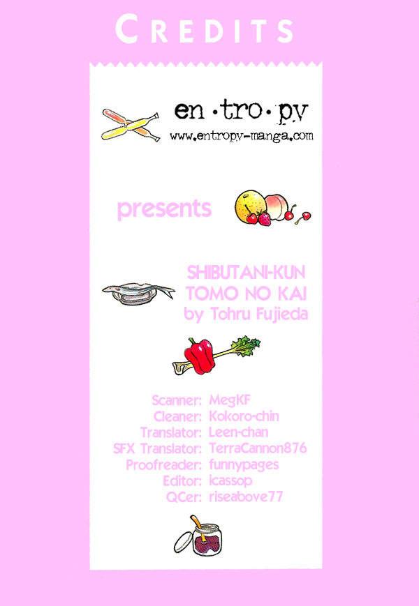 Shibutani-kun Tomo no Kai 10 Page 1