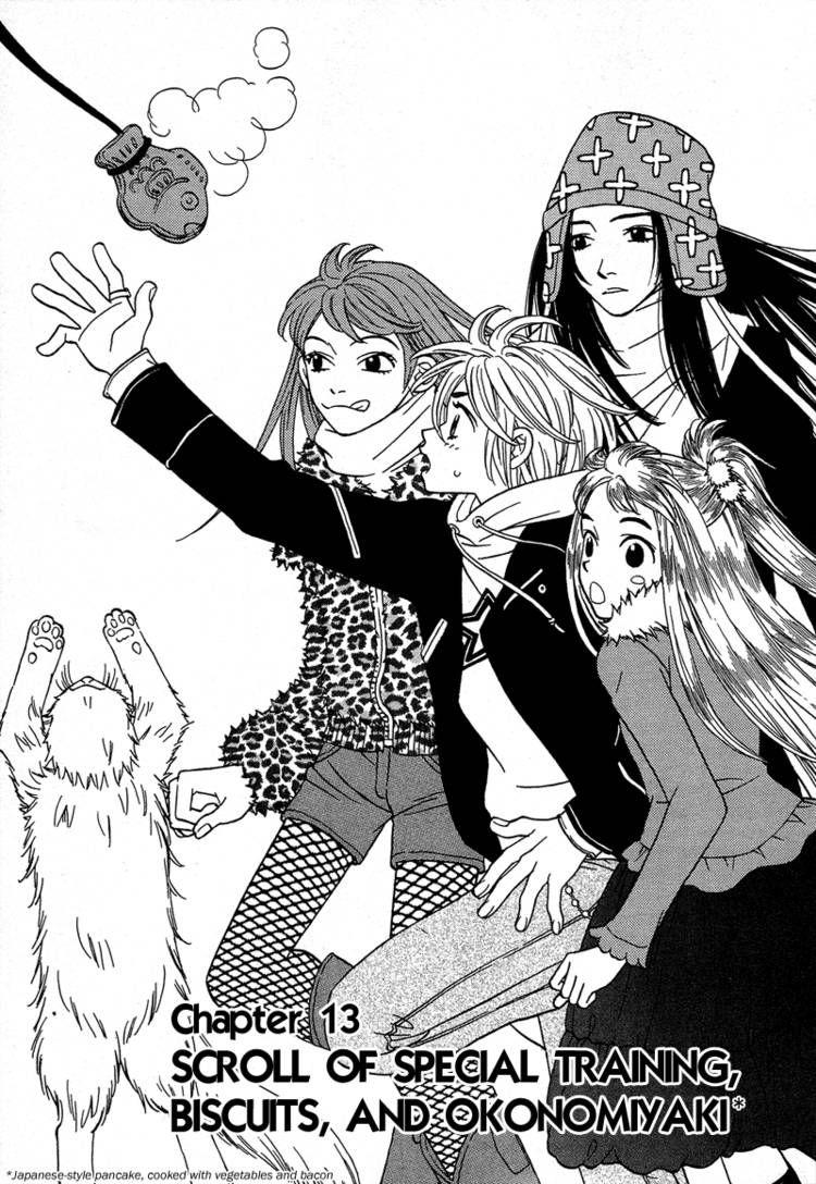 Shibutani-kun Tomo no Kai 13 Page 1