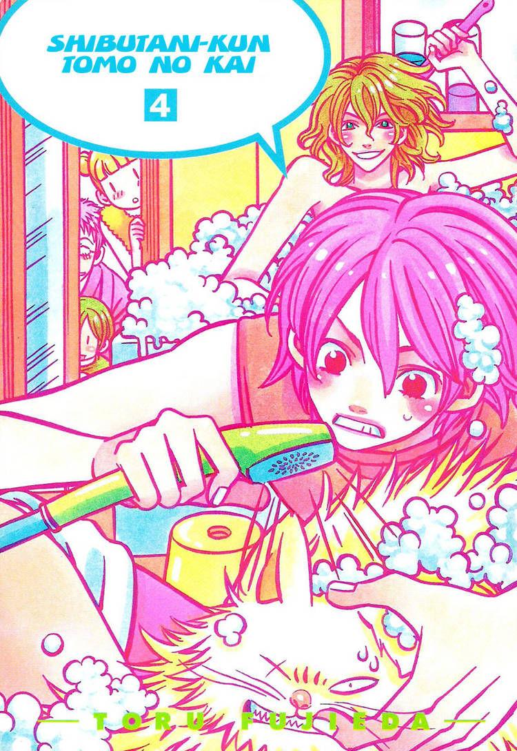 Shibutani-kun Tomo no Kai 16 Page 3