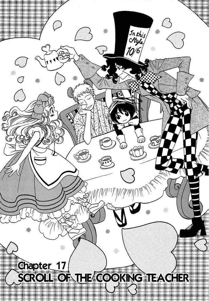 Shibutani-kun Tomo no Kai 17 Page 1