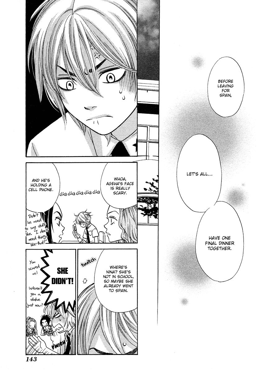 Shibutani-kun Tomo no Kai 20 Page 3
