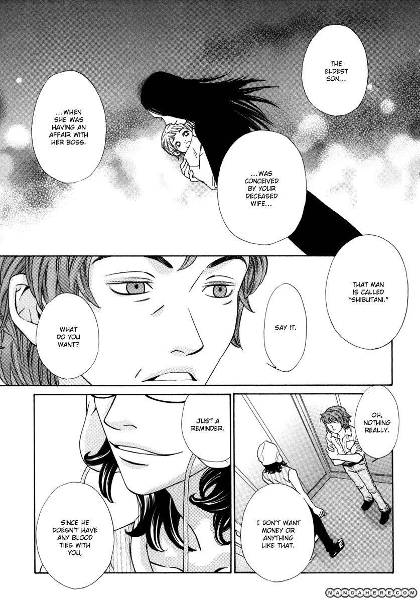 Shibutani-kun Tomo no Kai 22 Page 3