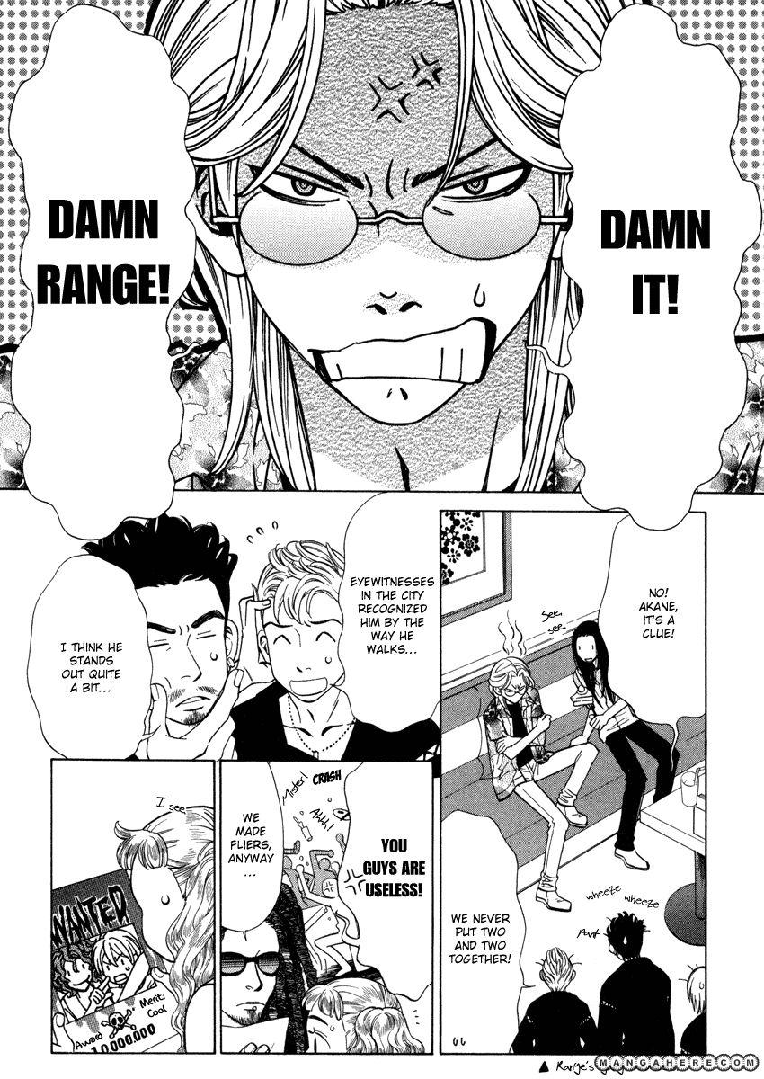 Shibutani-kun Tomo no Kai 24 Page 2