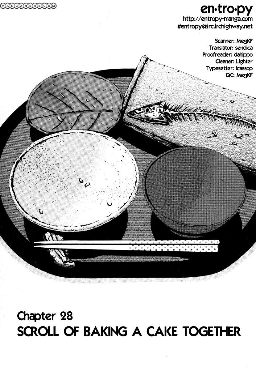Shibutani-kun Tomo no Kai 28 Page 1
