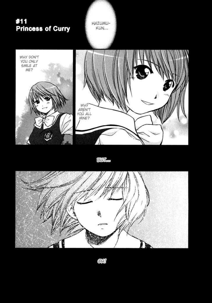 Kashimashi - Girl Meets Girl 11 Page 1