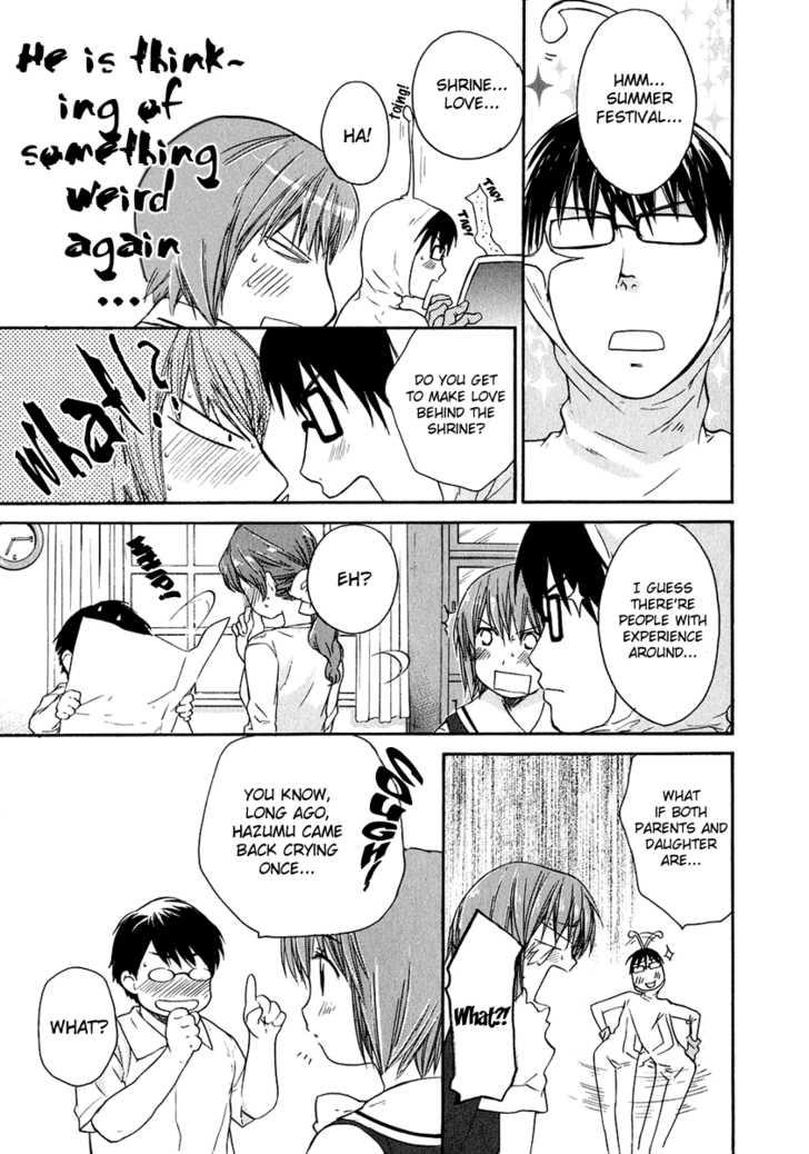 Kashimashi - Girl Meets Girl 12 Page 3