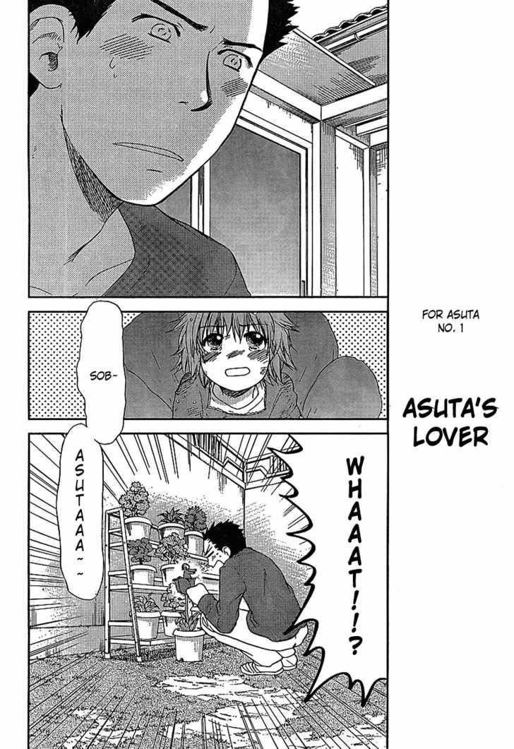 Kashimashi - Girl Meets Girl 28.1 Page 2
