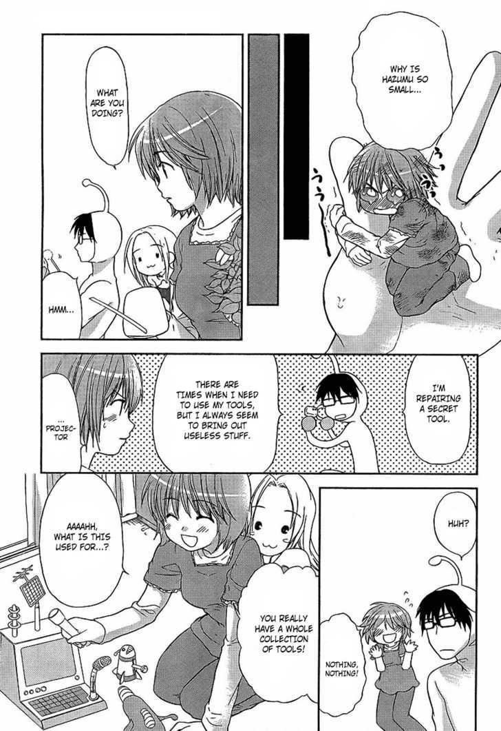 Kashimashi - Girl Meets Girl 28.1 Page 3