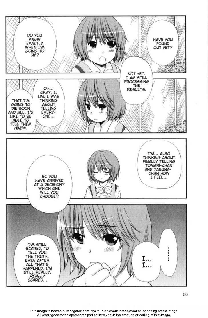 Kashimashi - Girl Meets Girl 31 Page 4
