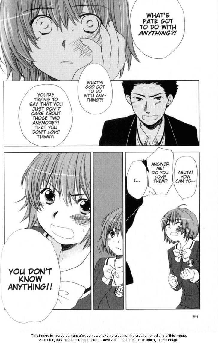 Kashimashi - Girl Meets Girl 33 Page 2