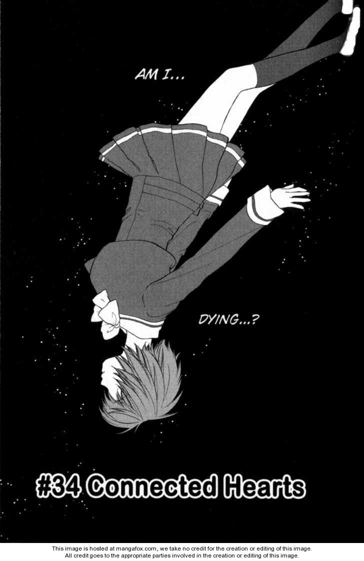 Kashimashi - Girl Meets Girl 34 Page 1