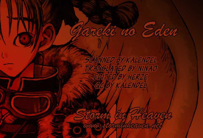 Gareki no Eden 3 Page 1