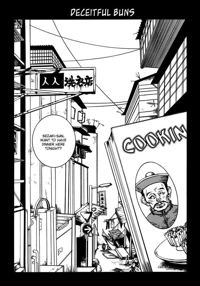 Gareki no Eden 5 Page 2