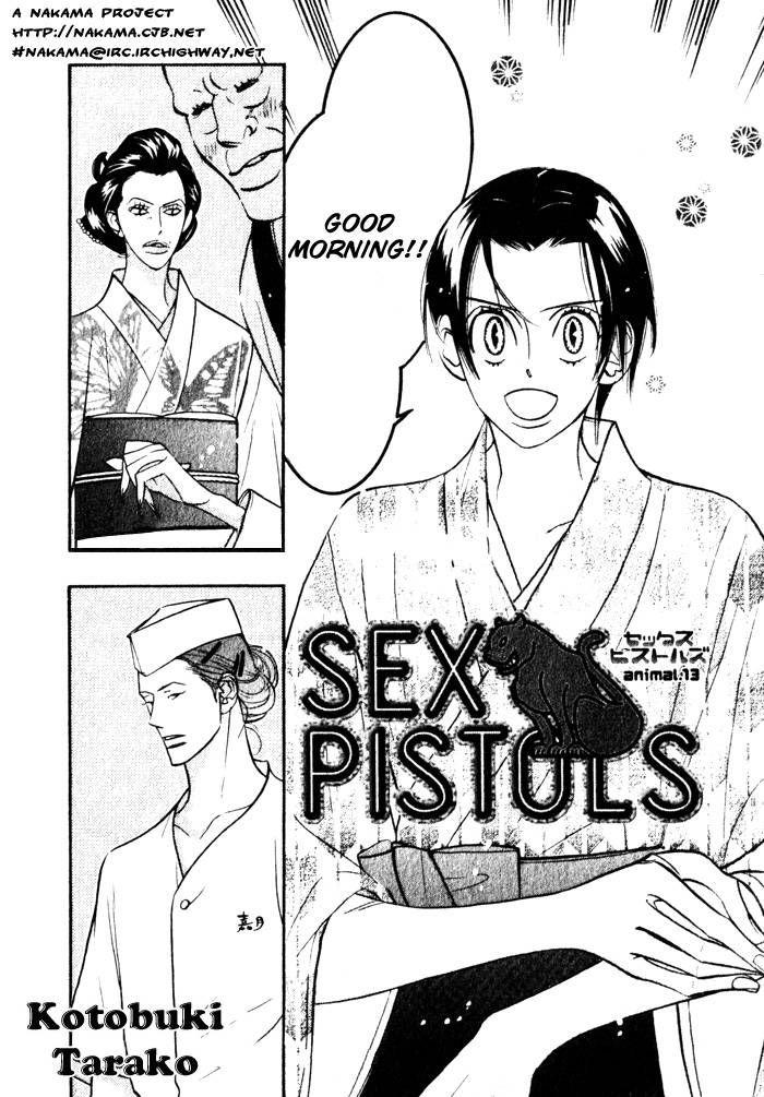 Sex Pistols 13 Page 1