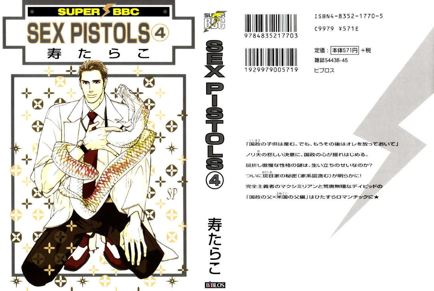 Sex Pistols 1 Page 1