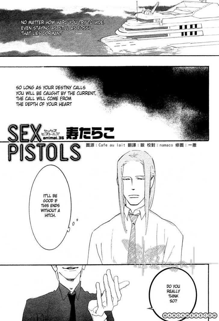Sex Pistols 36 Page 1